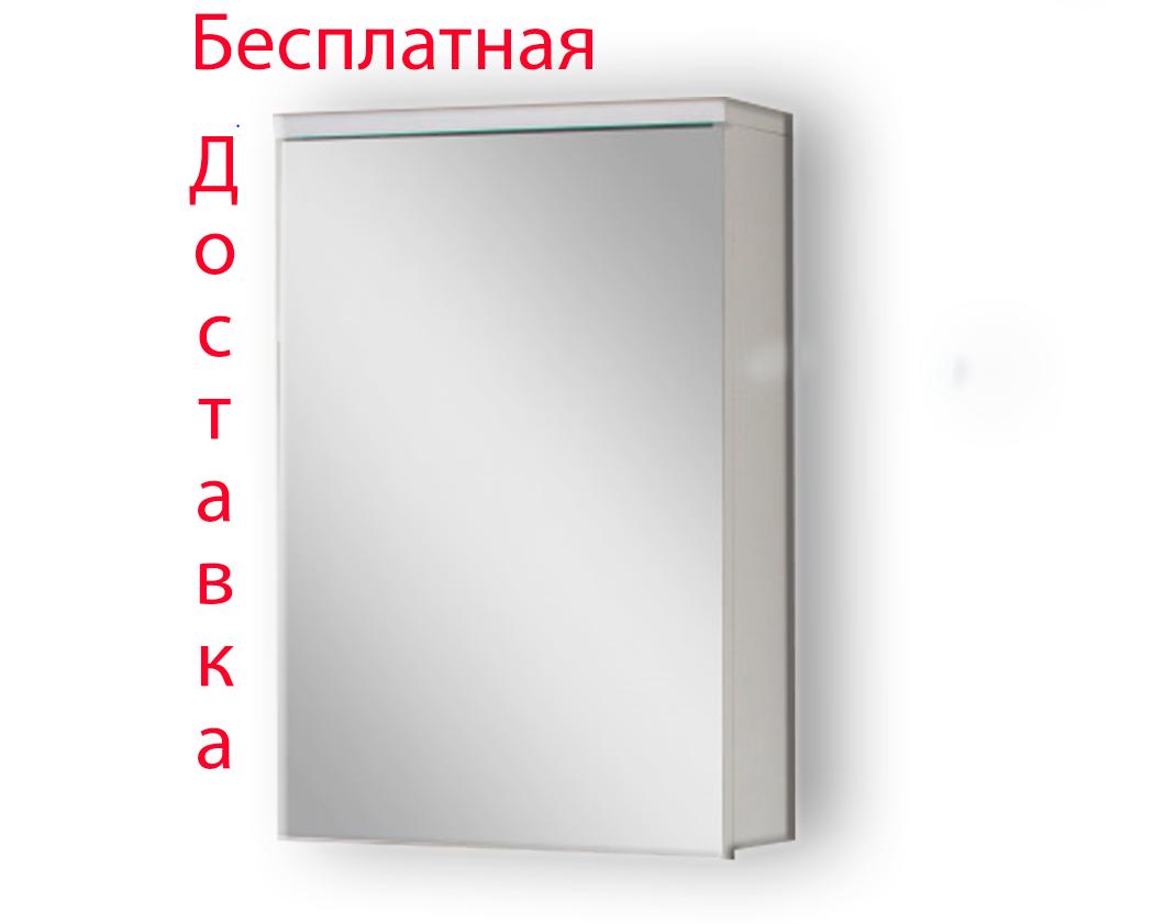 Зеркало в ванную Obi 40