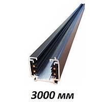 Трёхфазный шинопровод  RST 4-3000/3 для трековых светильников