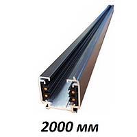 Трёхфазный шинопровод  RST 4-2000/3 для трековых светильников