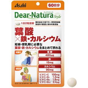 Asahi Dear-Natura фолиевая кислота (B9) 480 мкг   + B 12 + вит С + железо + кальций + витамины B 120 т на 60 д