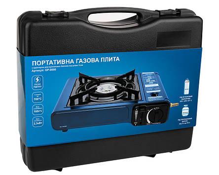 Плита портативная VITA MS-2500LPG с адаптером в кейсе, фото 2