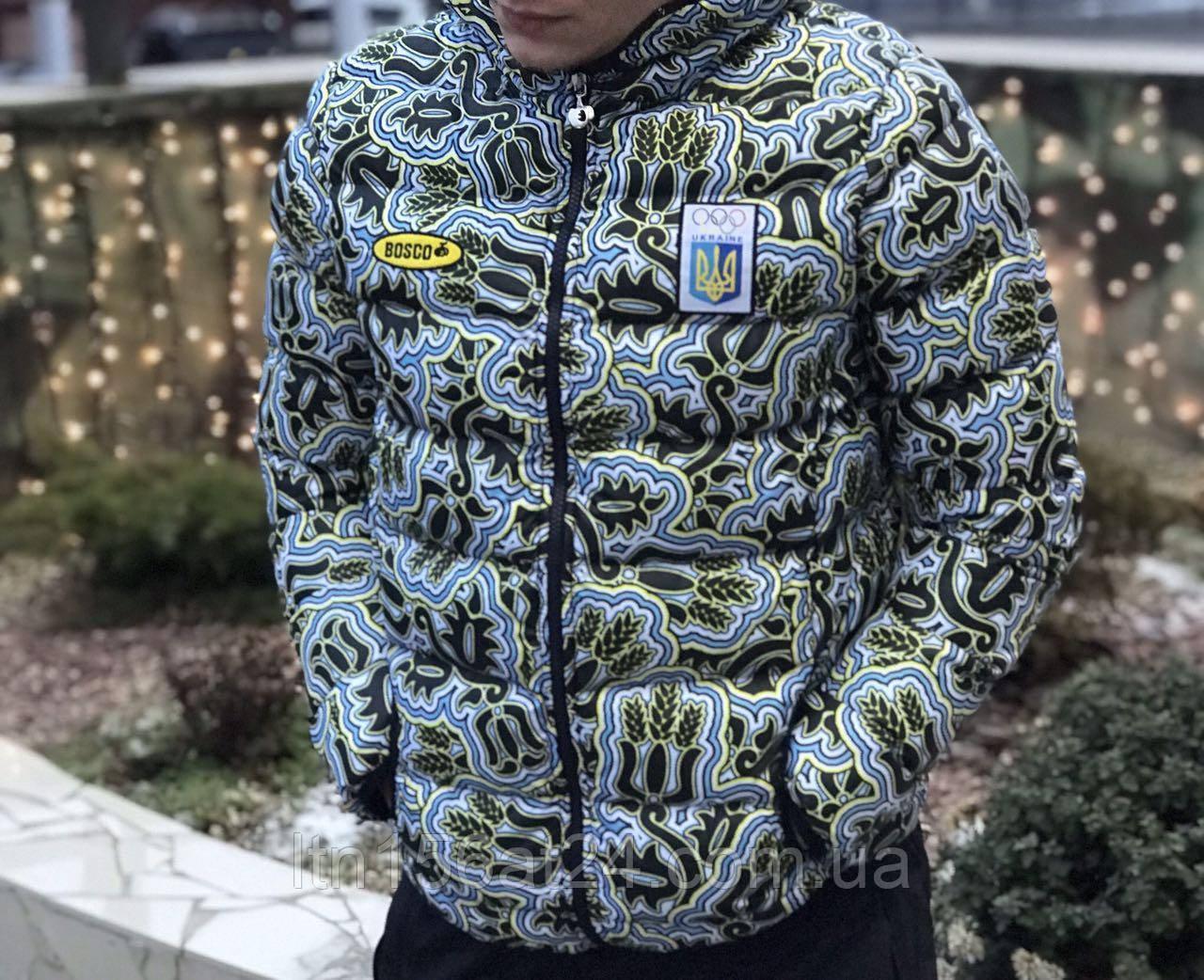 Куртка пуховик мужская  bosco sport Украина. оригинал.  Хит сезона!🇺🇦 коллекция 2021 года