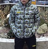 Куртка пуховик мужская  bosco sport Украина. оригинал.  Хит сезона!🇺🇦 коллекция 2021 года, фото 5