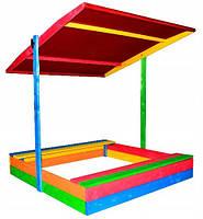 Детская деревянная песочница ЕКО 120х120 см c крышей, для детей (дитяча дерев'яна пісочниця з дашком), фото 1