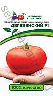 Томат Деревенский F1 10 с (Партнер)