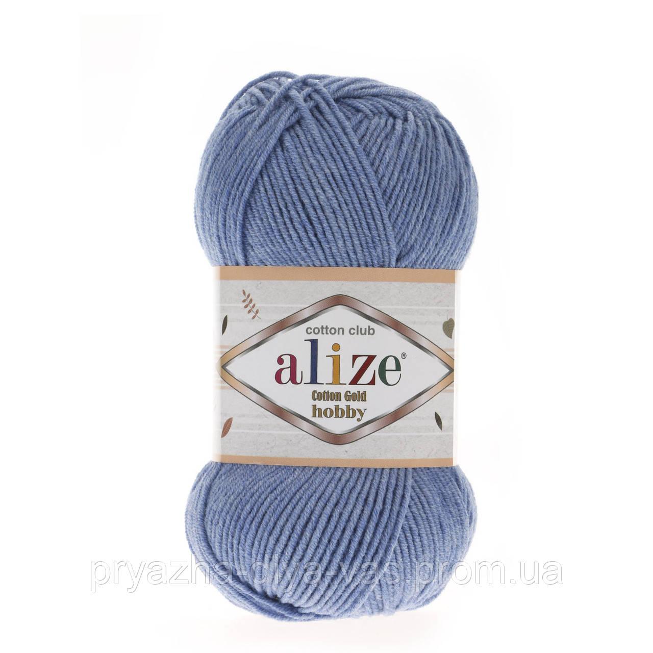 Летняя пряжа ( 55%- хлопок, 45%- акрил; 50г/ 165м) Alize Cotton Gold Hobby 374(голубой меланж)