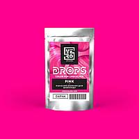 Краситель для шоколада YERO COLORS Розовый в дропсах