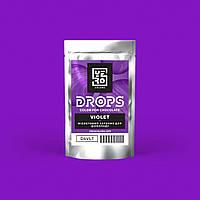 Краситель для шоколада YERO COLORS Фиолетовый в дропсах