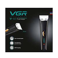 Профессиональная машинка для стрижки волос с насадками VGR V-021 USB / триммер для волос