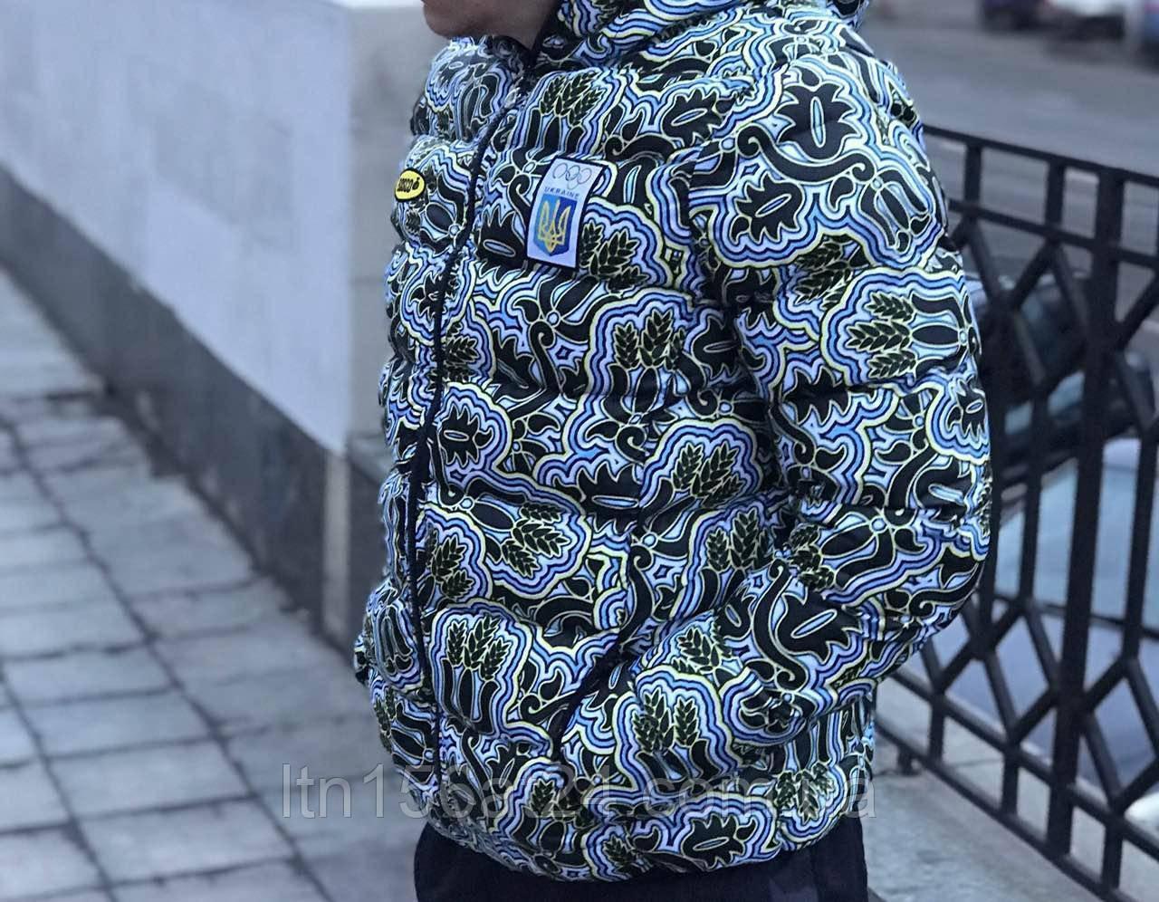 Спортивна Чоловіча куртка BoscoSport  Боско Украина  /коллекция 2020 года