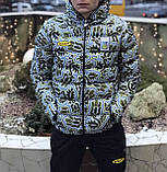Спортивна Чоловіча куртка BoscoSport  Боско Украина  /коллекция 2020 года, фото 3