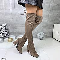 Женские замшевые демисезонные ботфорты чулки  хаки  на каблуках