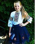 """Детский вышитый комплект """"Роксолана"""" с синей юбкой, 98 (рост), фото 2"""