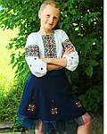 """Детский вышитый комплект """"Роксолана"""" с синей юбкой, 98 (рост), фото 3"""