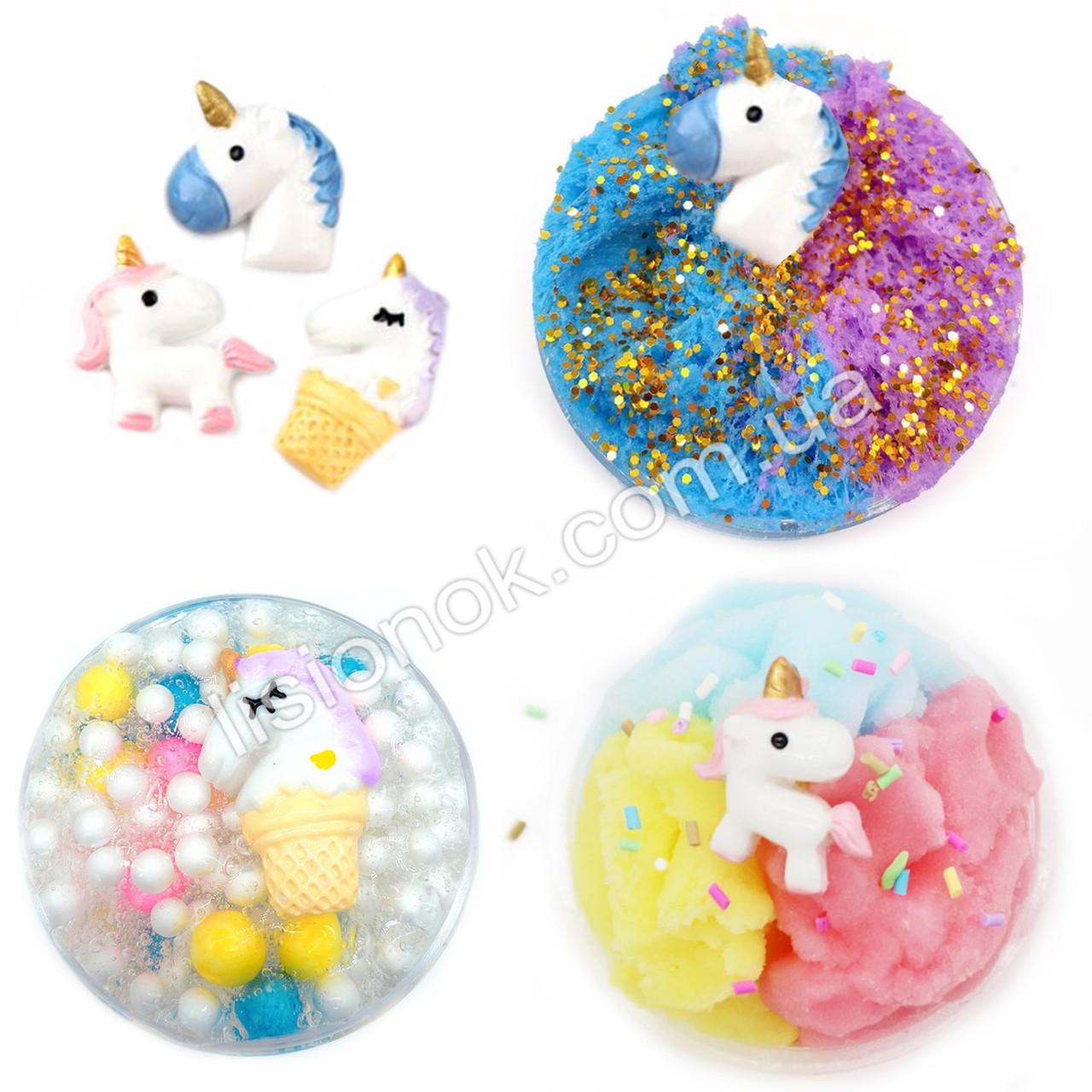 Шармікі для слаймів єдинороги (3 шт.) - для прикраси слайму, slime charms, шарм в слайм, unicorn slime