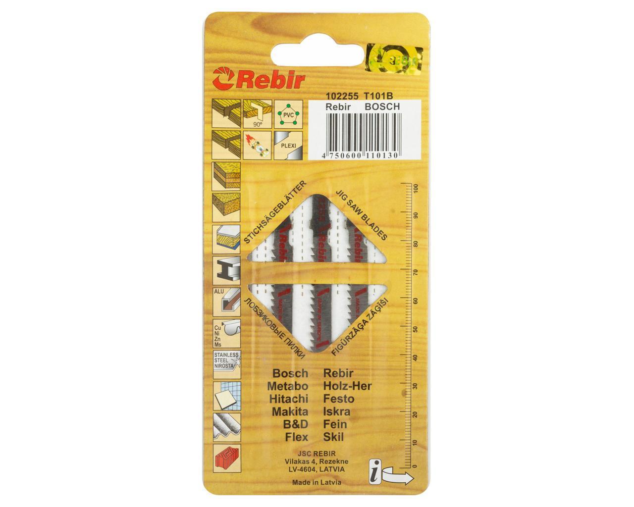 Пилочки для электролобзика REBIR T101В набор 5 шт