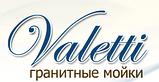 Гранитная мойка Valetti Europe модель №7 серая 500, фото 3
