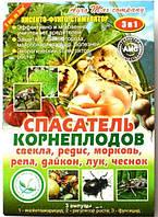 Спасатель корнеплодов 3 ампулы (на 1 сотку)