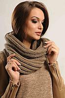 Женский вязаный снуд-шарф (Конверт ri) Капучино