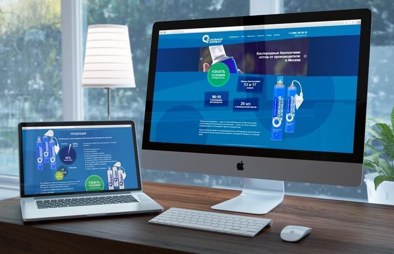 Создание сайтов и лендингов - высококачествення работа, звоните!