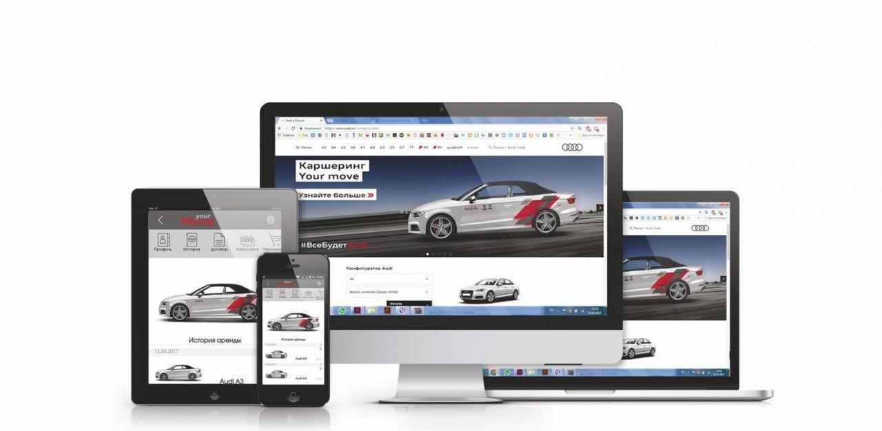 Создание сайтов по реальным ценам - качественная работа. Обращайтесь!