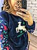 Пижама теплая плюшевая  04д7065, фото 2