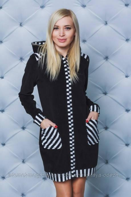 Велюровый женский короткий халат на молнии размеры: 42, 44, 46 , цвета - черный, серый