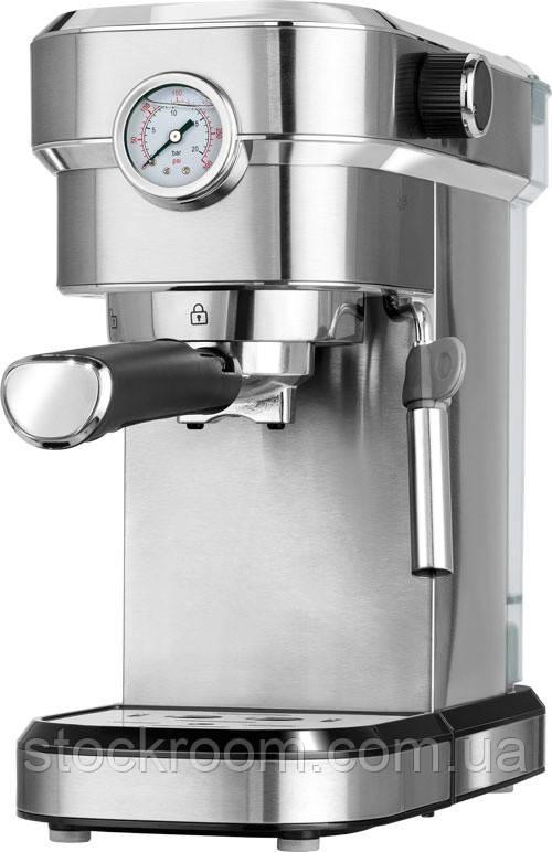 Кофеварка MPM MKW 08 компрессионная с капучинатором 20 БАР 1350 В