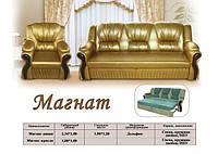 Диван Магнат + 2 кресла, фото 1