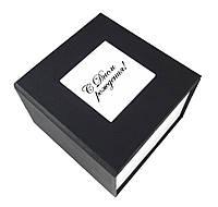 Черная подарочная картонная коробка С Днем Рождения для наручных часов