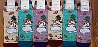 """Шкарпетки жіночі махрові,натуральна бавовна""""Master""""23-25"""