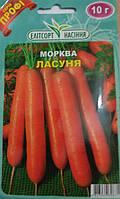 Семена моркови Ласуня 10 г