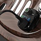 Автомобильный FM-модулятор Borofone BC16 Bluetooth, фото 3