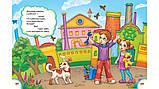 Стихи Маяковский В. Сборник стихов для детей в картинках, фото 3