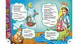 Стихи Маяковский В. Сборник стихов для детей в картинках, фото 5