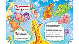 Стихи Маяковский В. Сборник стихов для детей в картинках, фото 4