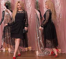 Сукня БАТАЛ ошатне 983049, фото 3