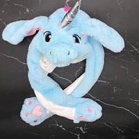 Шапка светящаяся с хлопающими ушами Единорог голубой