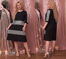 Сукня БАТАЛ міді ошатне в кольорах 983047, фото 2