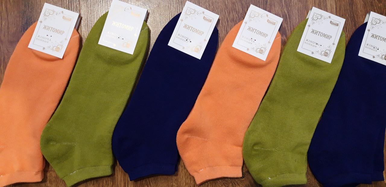 """Шкарпетки жіночі махрові,натуральна бавовна""""Master""""23-25 Короткі"""