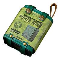 Дополнительная батарея Power Bank Remax RPP-79 Armory 10000mAh Olive