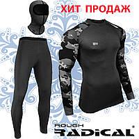 Спортивный Термокостюм мужской Radical Shooter теплый, чёрный XXXL