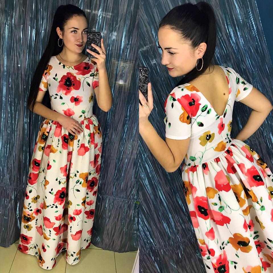 Платье в пол из неопрена с цветочным принтом