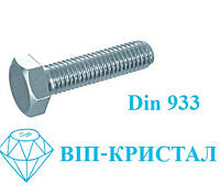 Болт DIN 933 A2 М5х50 /  Гвинт DIN 933 A2 М5х50