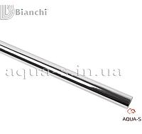 Трубка стальная хромированная (D 15 мм.) длина - 1100 мм. Bianchi (для систем отопления)
