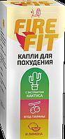 Фаер Фит от линего весса, капли для снижения веса