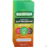 Диет Дринк для эффективного похудения, быстрое похудение без диет.