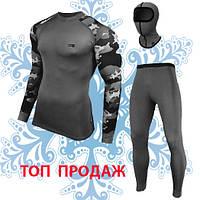 Комплект спортивного мужского термобелья Rough Radical Shooter теплый, серый XXL