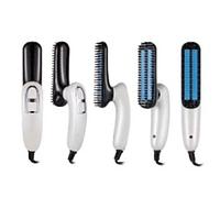 Электрическая расческа выпрямитель для волос и бороды