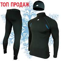 Комплект мужского спортивного термобелья Rough Radical Edge утеплённый с шапкой M